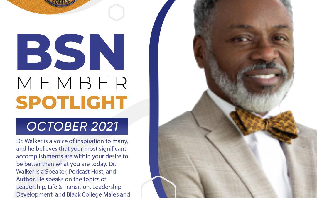 Member Spotlight: Dr. David M. Walker